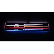 Накладки на пороги LED для Skoda Rapid