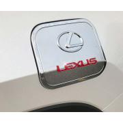 Накладка на крышку бензобака для Lexus RX 4 2015-н.в.