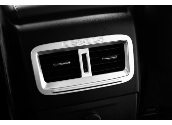 Накладка на задний воздуходув для Lexus RX 4 2015-н.в. (фото)