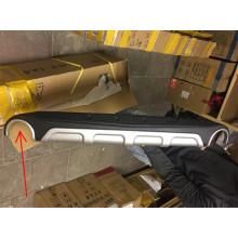 Задняя оригинальная накладка на бампер для Mazda CX 5. Уценка (фото)