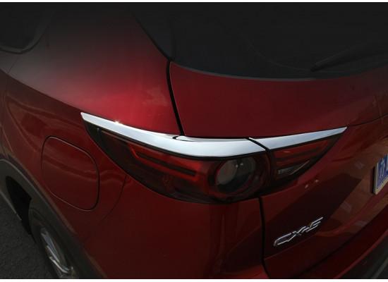 Накладки на задние фонари для Mazda CX-5 2017-н.в. (фото)