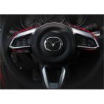 Накладки на руль для Mazda CX-5 2017-н.в.