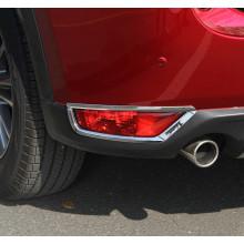 Накладки на задние противотуманные фары  для Mazda CX-5 2017-н.в. (фото)