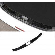 Накладки в проем багажника для Mitsubishi ASX 2012-н.в. (фото)