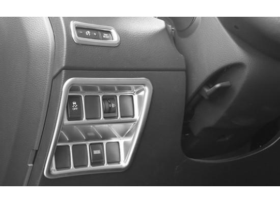 Накладки на панели слева от руля для Nissan X-Trail 3 2013-н.в.