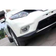 Накладки на передние и задние ПТФ для Nissan X-Trail 3 Дорестайлинг 2013-н.в