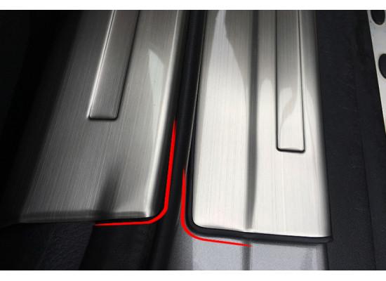 Накладки на пороги для Nissan X-Trail 3 Рестайлинг 2017-н.в
