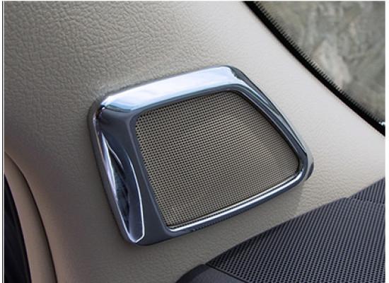 Хромированные накладки на передние динамики для Toyota Land Cruiser Prado 2009-по н.в