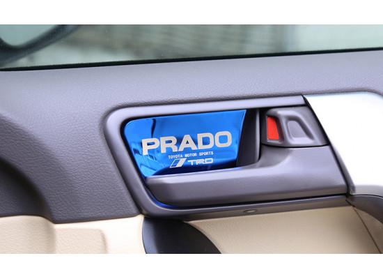 Накладки во внутренние ручки дверей для Toyota Land Cruiser Prado 2009-по н.в. (фото)