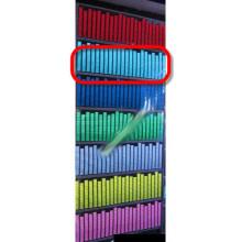 Одноцветный эквалайзер