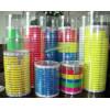 Разноцветный эквалайзер
